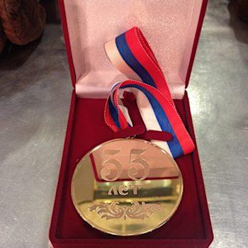 Гравировка медали «Ко Дню рождения»