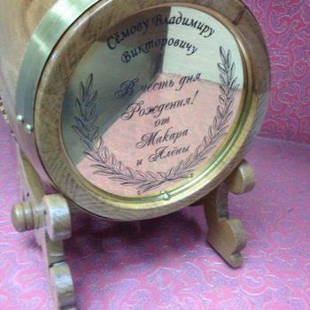 Гравировка таблички для сувенирной бочки