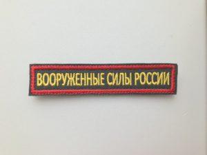 nashivka-MO