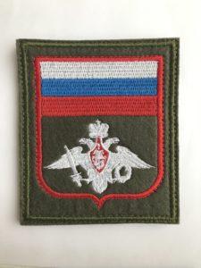 ministersto-oborony-znak