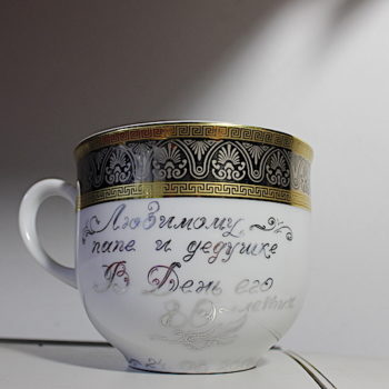 Гравировка на фарфором чашке