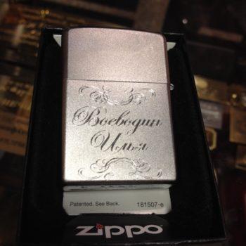 Гравировка имени на зажигалке Zippo