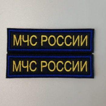 nashivka-mchs-rossii