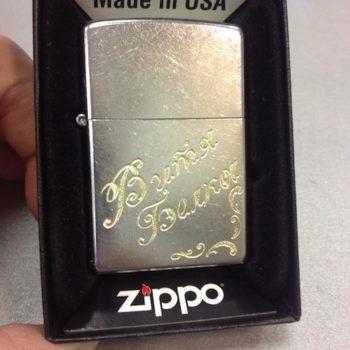 Ручная гравировка на зажигалке Zippo