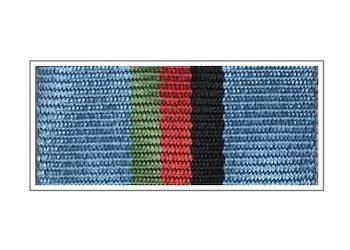 Лента медали «10 лет вывода войск из ДРА»