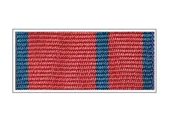 Лента медали «100 лет Совесткой милиции»