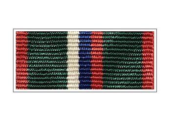 Лента медали «100 лет пограничным войскам»
