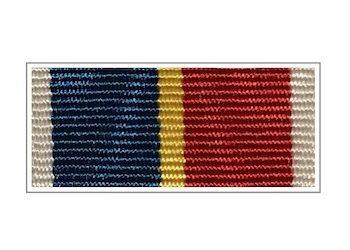 Лента медали «125 лет органам государственной охраны России»