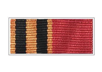 Лента медали «15 лет вывода Советских войск из Афганистана»
