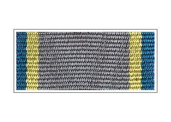 Лента медали «15 лет вывода войск из ДРА»