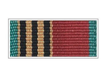 Лента к медали «40 лет победы в ВОВ»