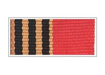 Лента Медаль «50 лет Победы в ВОВ»