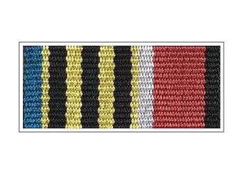 Лента медали «55 лет Победы»