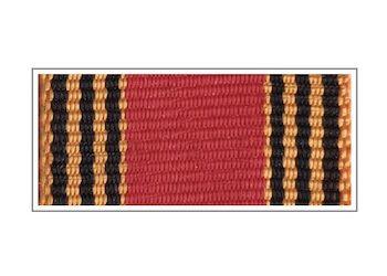 Лента Медаль «60 лет Победы в ВОВ»