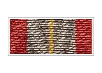 Лента к медали «60 лет Вооруженных Cил СССР»