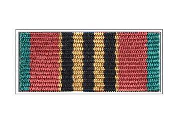 Лента медали «65 лет Курской битвы»