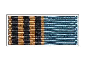 Лента медали «70 лет ВДВ»