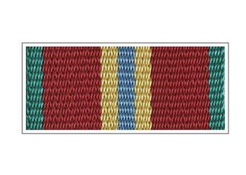 Медаль «70 лет Вооруженных Cил СССР»