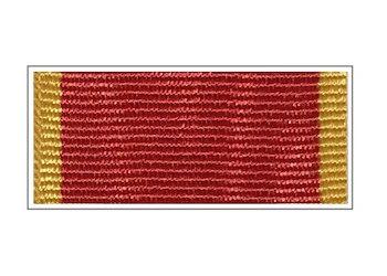 Лента медали «80 лет ВЛКСМ»