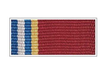 Лента медали «80 лет Вооруженных сил СССР»