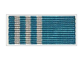 Лента медали Адмирала Кузнецова