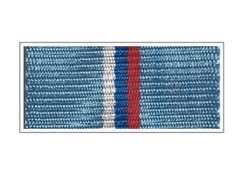 Лента медали «Десантное братство»