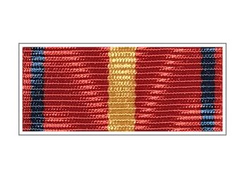 Орденская планка медалиМинистерства Юстиции «За усердие» I степени
