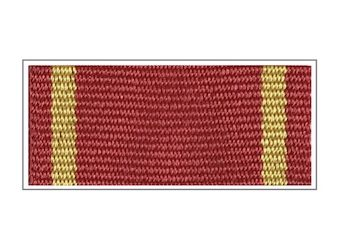 Лента медали «Непокоренные»