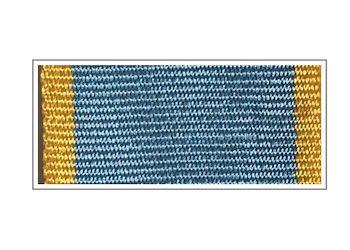 Лента медали Нестерова