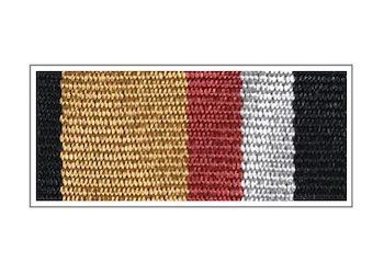 Лента медали «Участнику военной операции в Сирии»