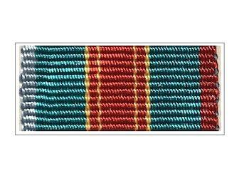 Лента медали «В память 1500-летия Киева»