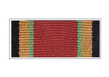 Лента медали «В память о службе»