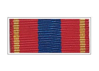 Лента медали «Ветеран УИС»