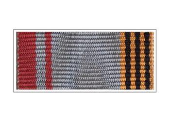 Лента к медали «Ветеран Вооруженных Cил СССР»