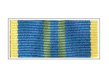 Лента медали «За безупречную службу» II степени, СК