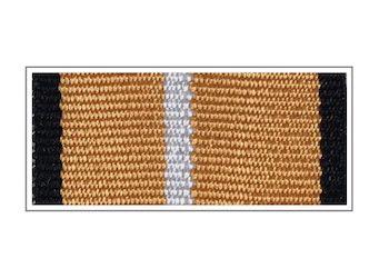 Лента медали «За боевые отличия»