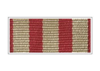 Лента к медали «За оборону Москвы»