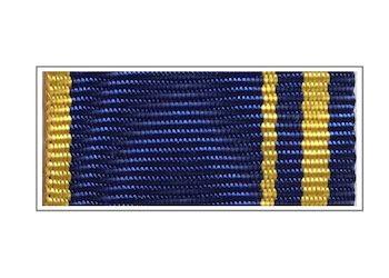 Лента медали «За отличие в контрразведке»