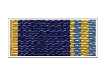 Лента медали «За отличие в разведке»