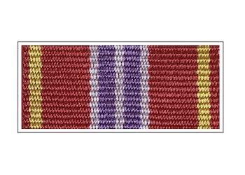 Медаль «За отличие в службе» II степени