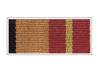Лента медали «За отличие в службе в сухопутных войсках»
