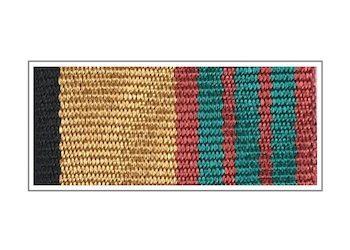 Лента медали «За отличие в военной службе» III степени