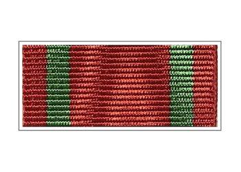 Лента медали «За отличие в воинской службе» II степени