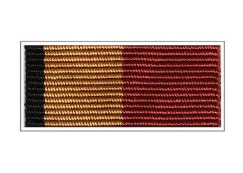Лента медали «За отличное окончание военного вуза»