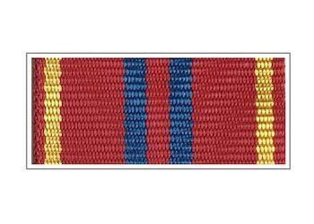 Ордеснкая планка и колодка «За службу» II степени