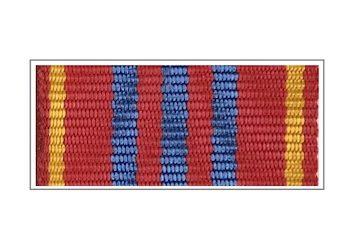 Орденская планка и колодка «За службу» III степени