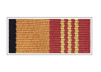 Лента медали «За участие в военном параде в День Победы»