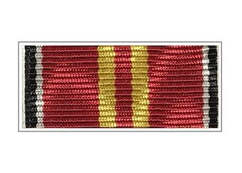 Медаль Судебного департамента «За усердие» II степени