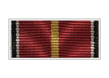 Лента медали Судебного департамента«За усердие» II степени
