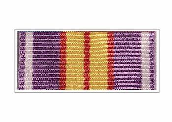 Лента медали «За усердие в службе» II степени